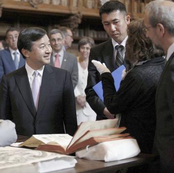 Visita del principe heredero de Japon