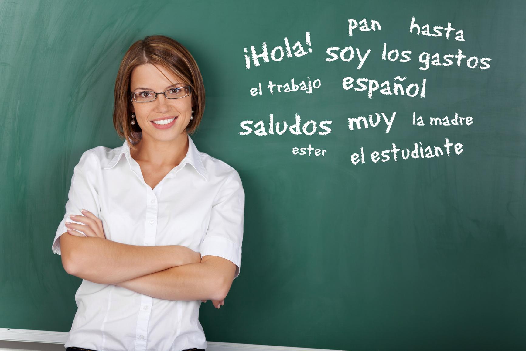 Qu hay que hacer para ser profesor de espa ol en el for Maestros en el extranjero