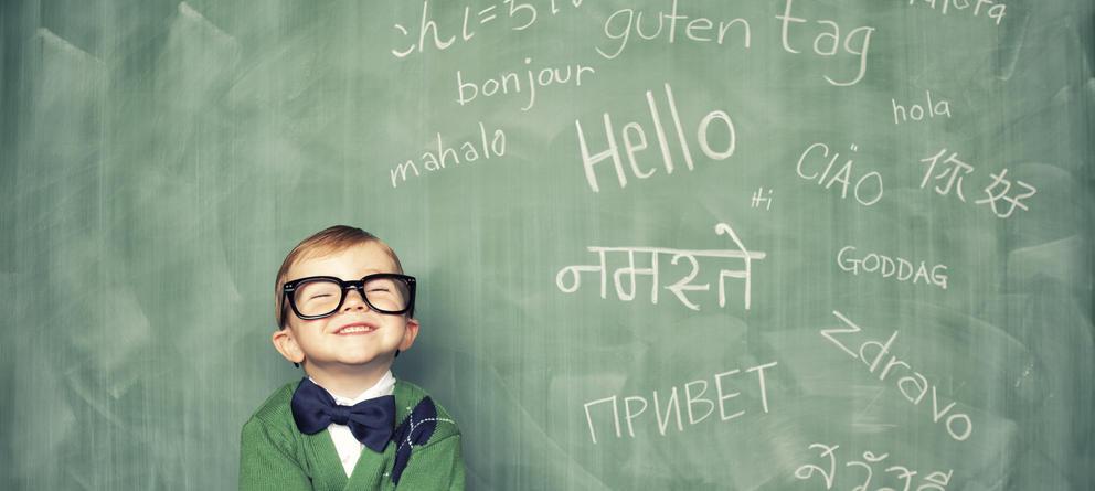aprender un nuevo idioma