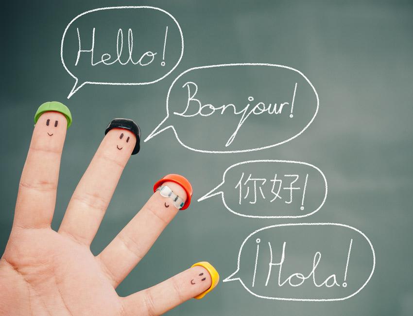 dominar un nuevo idioma