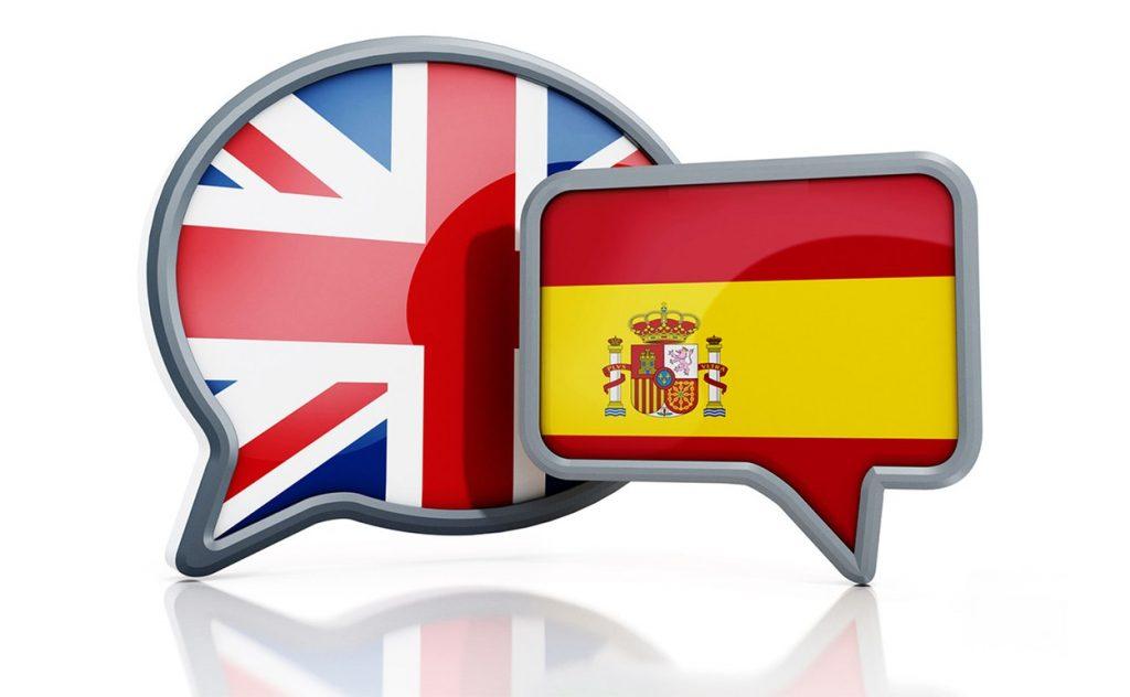 palabras del español