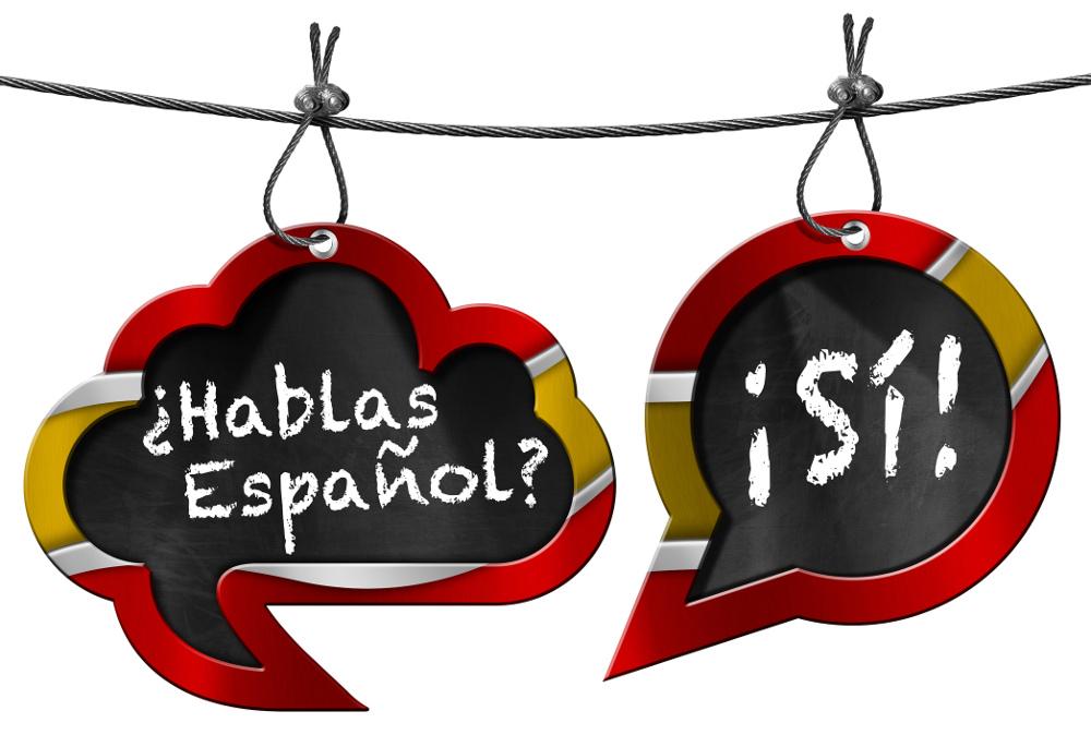 ventajas aprender español